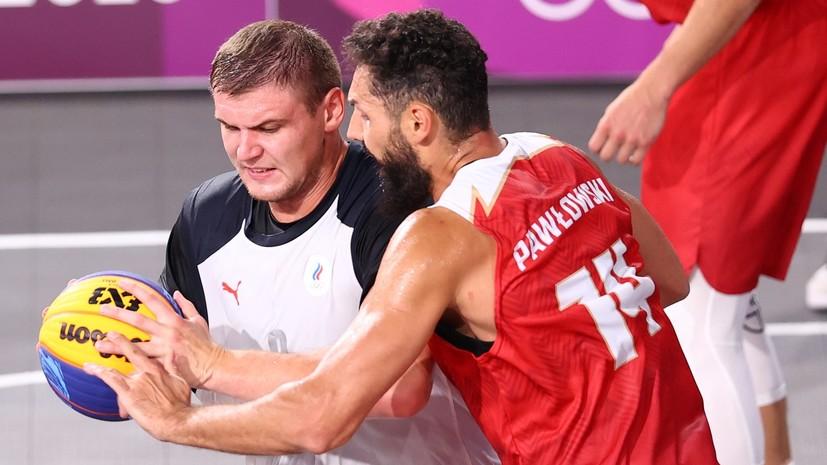 Россия проиграла третий матч подряд на мужском олимпийском турнире по баскетболу 3×3