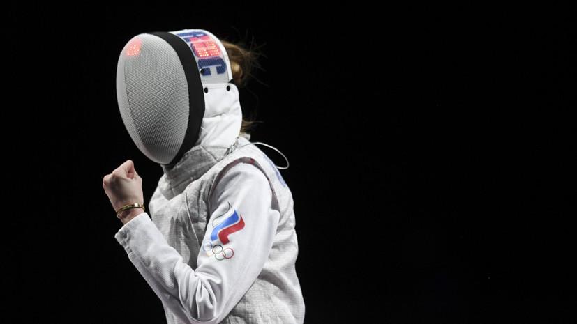 Рапиристка Коробейникова завоевала бронзу на ОИ в Токио