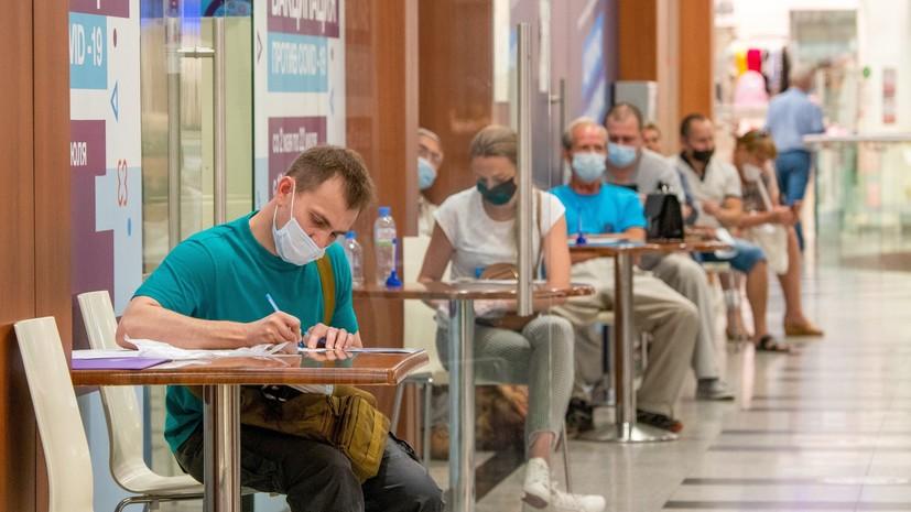 Скончались 779 человек: в России выявили более 24 тысяч случаев коронавируса за сутки