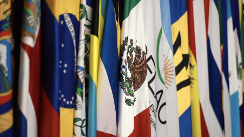 «Быть не лакеем, а посредником»: каковы перспективы создания в Латинской Америке аналога Евросоюза
