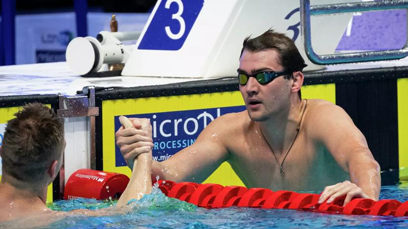 Колесников и Рылов пробились в полуфинал Олимпиады на дистанции 100 м на спине