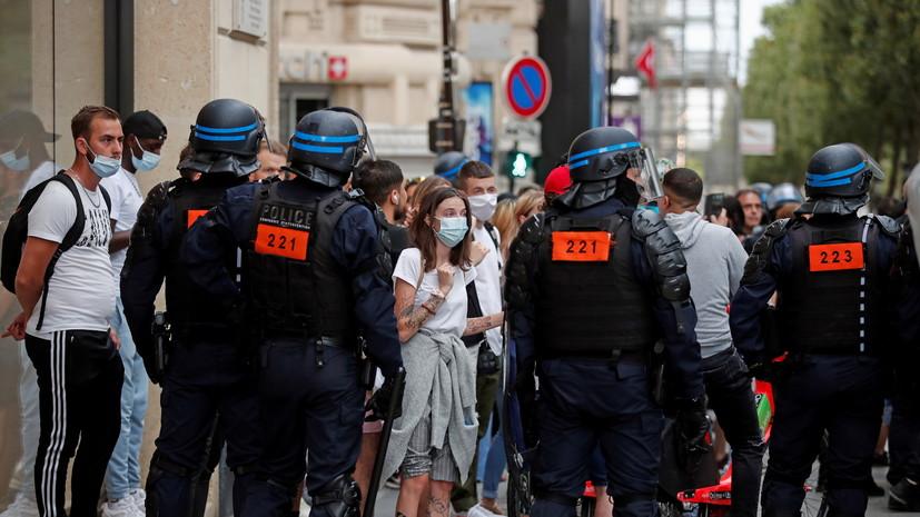 Полиция во Франции задержала более 70 протестовавших против санитарных мер