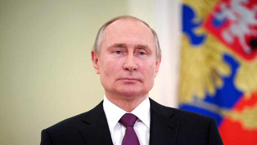 Путин наградил Кузнецову орденом Дружбы