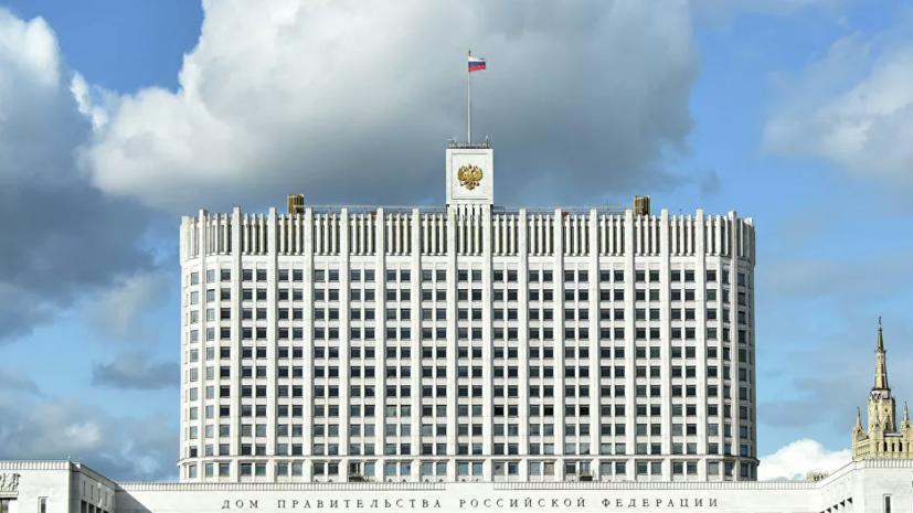 Кабмин утвердил постановление о поддержке строительства оптово-распределительных центров в Крыму