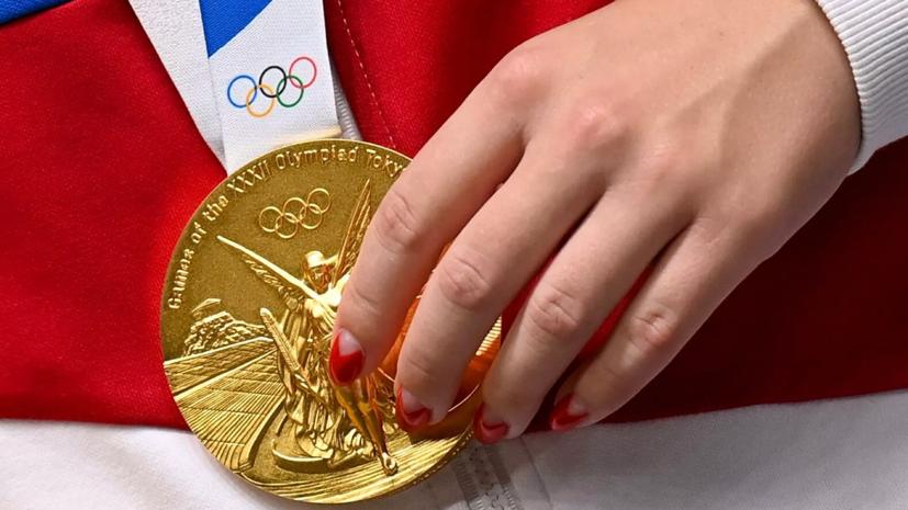 Список всех медалистов второго дня Олимпиады в Токио