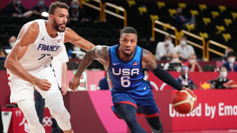 Сборная США по баскетболу проиграла Франциив первом матче Олимпиады в Токио