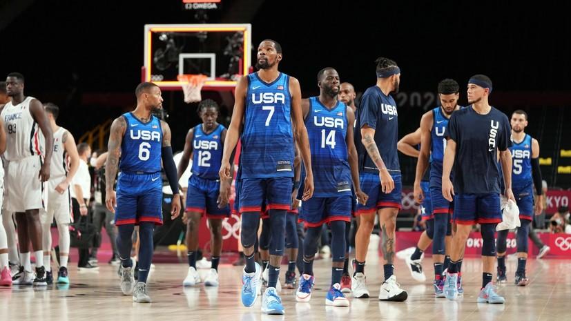 Американские баскетболисты потерпели первое поражение на ОИ за 17 лет