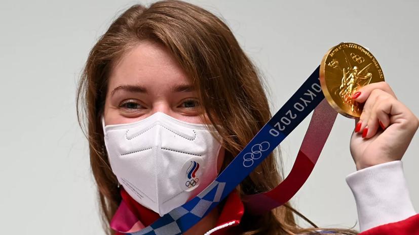 Мишустин обратился к Бацарашкиной, завоевавшей первое для России золото Токио-2020