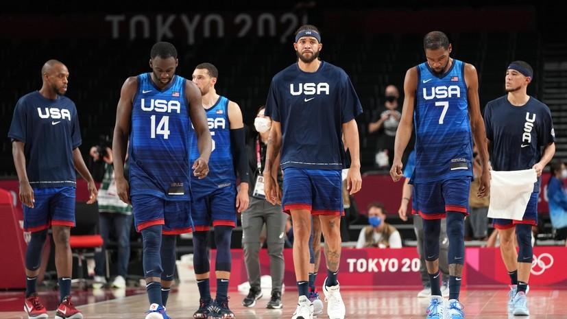 Тренер сборной США по баскетболу высказался о первом поражении за 17 лет на ОИ