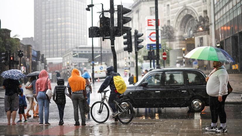 В Лондоне произошли подтопления из-за ливня