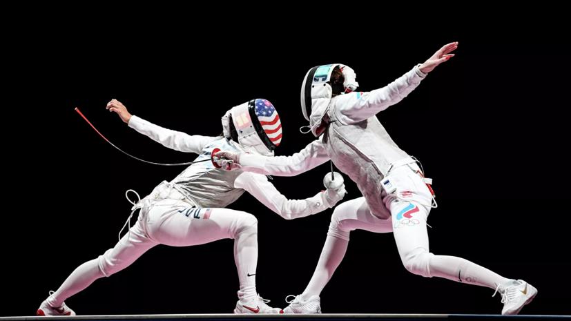 В Госдуме расстроены поражением рапиристки Дериглазовой в финале ОИ от американки