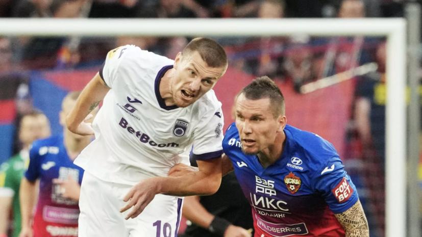 Березуцкий отметил самоотдачу игроков ЦСКА в матче с «Уфой»