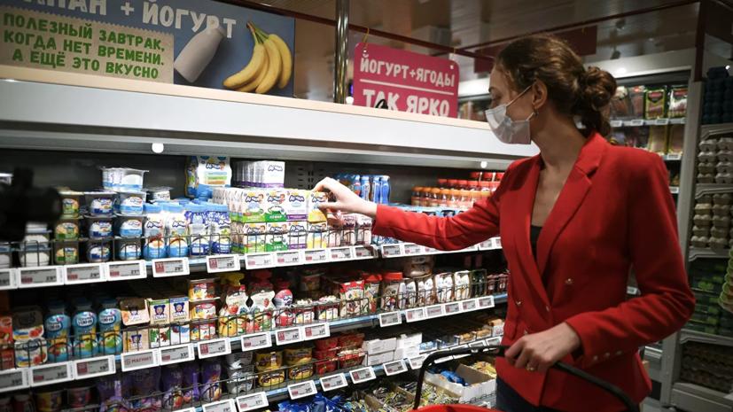 Мишустин пообещал продолжить мониторинг за ситуацией с ценами на продукты