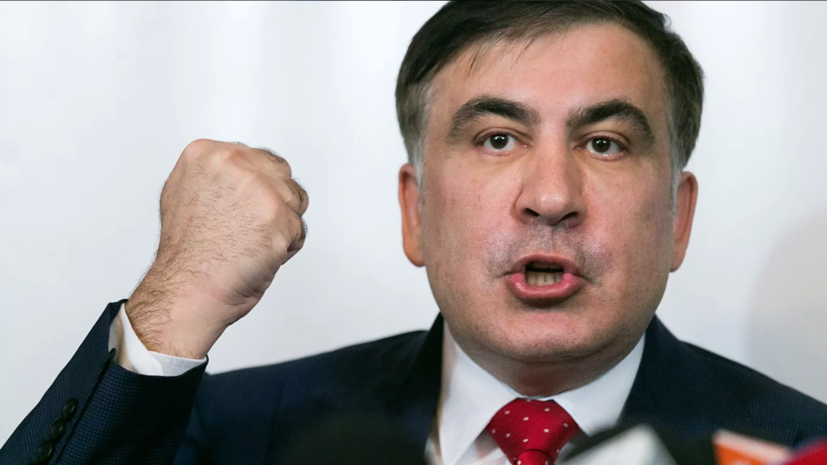 Саакашвили рассказал, что Украиненужно делать после запуска«Северного потока — 2»