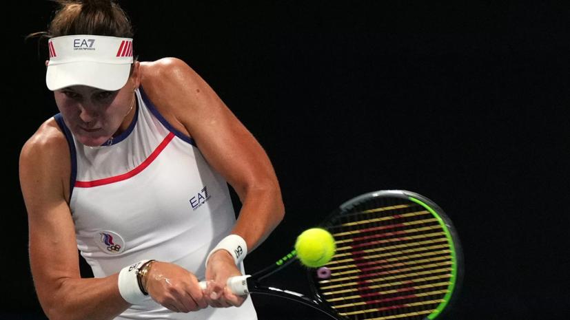 Кудерметова и Веснина вышли в четвертьфинал теннисного парного турнира на ОИ