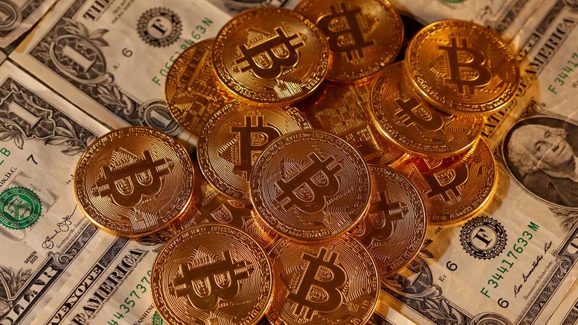 Цена биткоина выросла до $38 тысяч