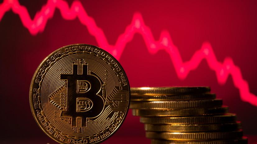Блокчейн-консультант прокомментировал рост биткоина до $38 тысяч