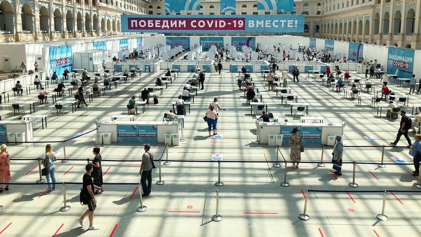 Скончались 727 пациентов: в России выявлено 23 239 новых случаев коронавируса
