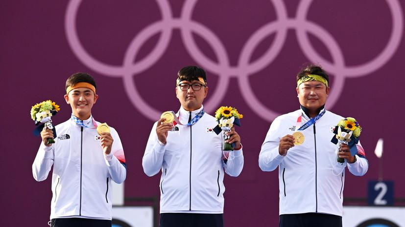Южнокорейские лучникивыиграли мужской командный турнир наОлимпиаде
