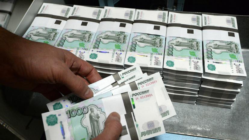 В Москве рассказали об объёмах льготного финансирования для бизнеса