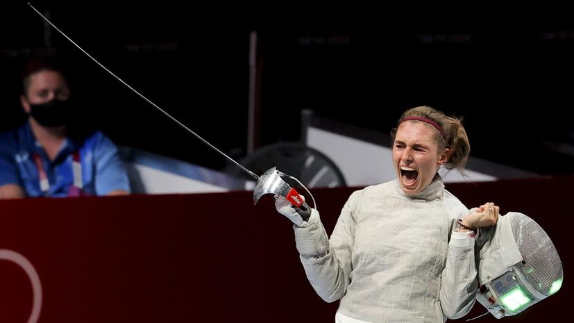 Саблистка Позднякова вышла в финал Олимпиады в Токио