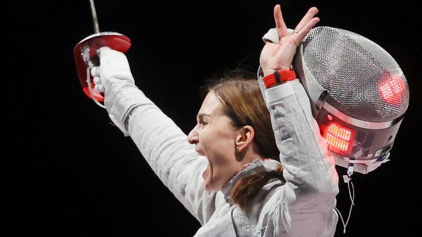 Великая стала второй фехтовальщицей в истории, вышедшей в финал на третьих ОИ подряд