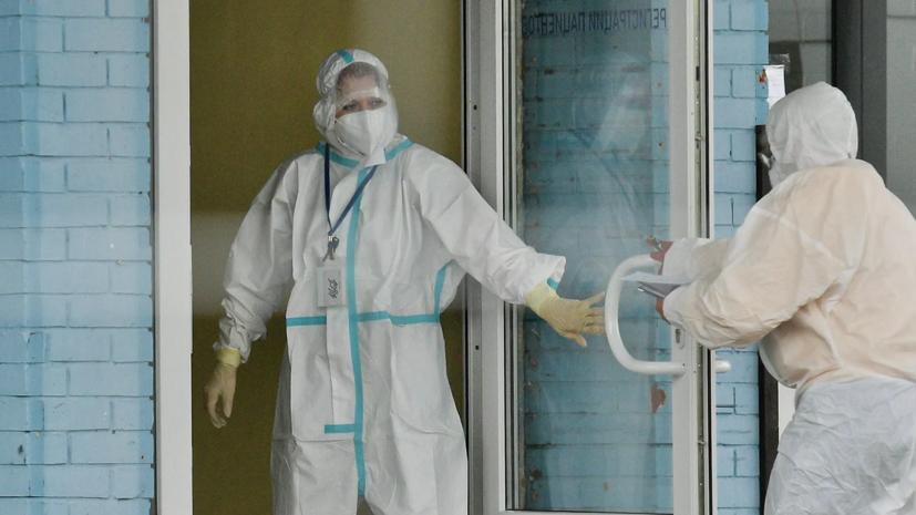 В Кремле назвали далёкой от нормализации ситуацию с коронавирусом