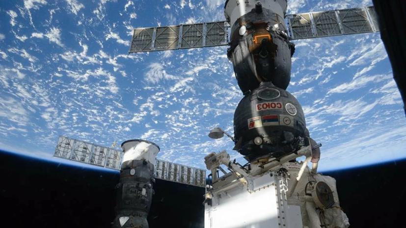 Россия отстыковала от МКС модуль «Пирс»