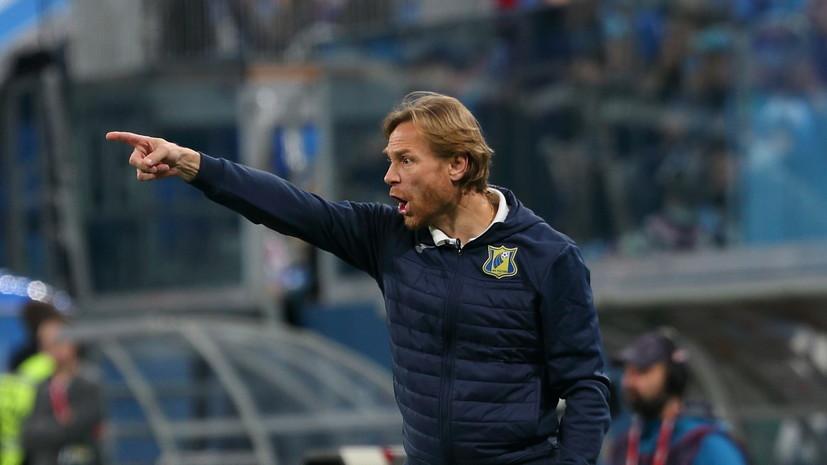 Карпин объяснил, почему решил возглавить сборную России по футболу