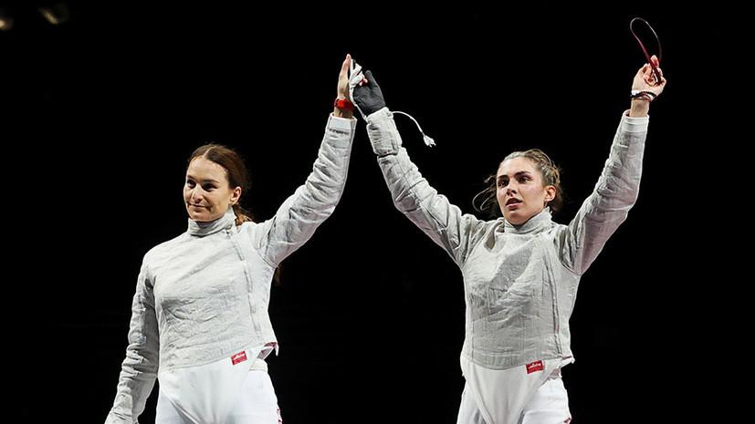 Саблистка Позднякова победила Великую и завоевала золото Олимпиады в Токио