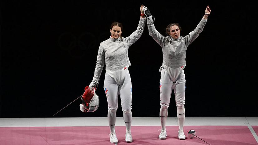 Великая, но не абсолютная: Софья Великая проиграла третий подряд финал ОИ в фехтовании, а чемпионкой стала Позднякова