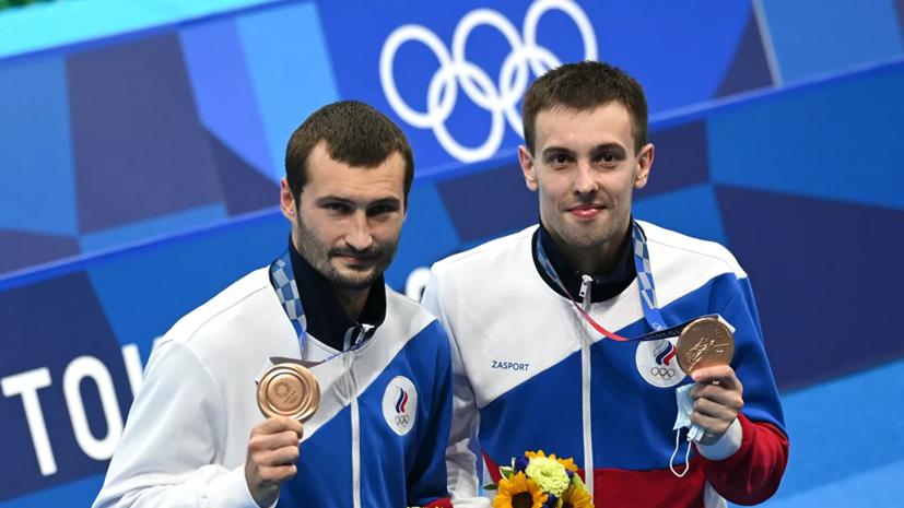 Матыцин поздравил Бондаря и Минибаева с бронзой на ОИ в Токио
