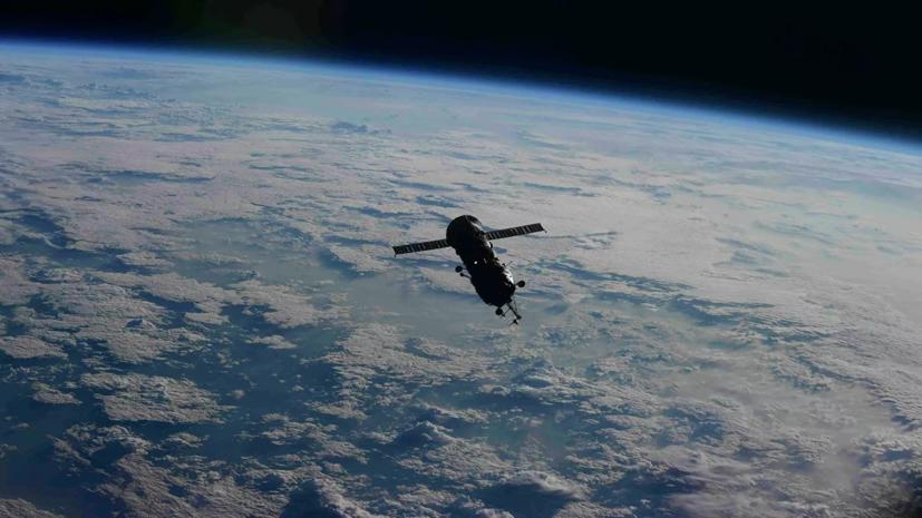 Российский модуль «Пирс» затоплен в Тихом океане