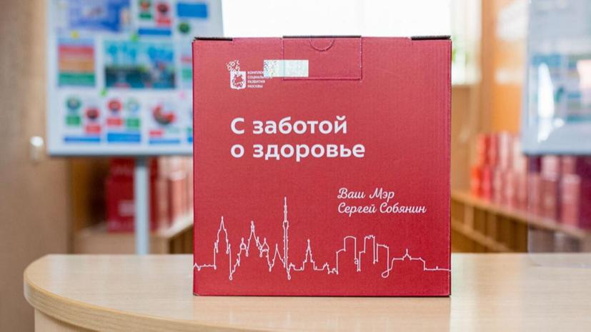 Пункты выдачи наборов «С заботой о здоровье» появятся в поликлиниках Москвы