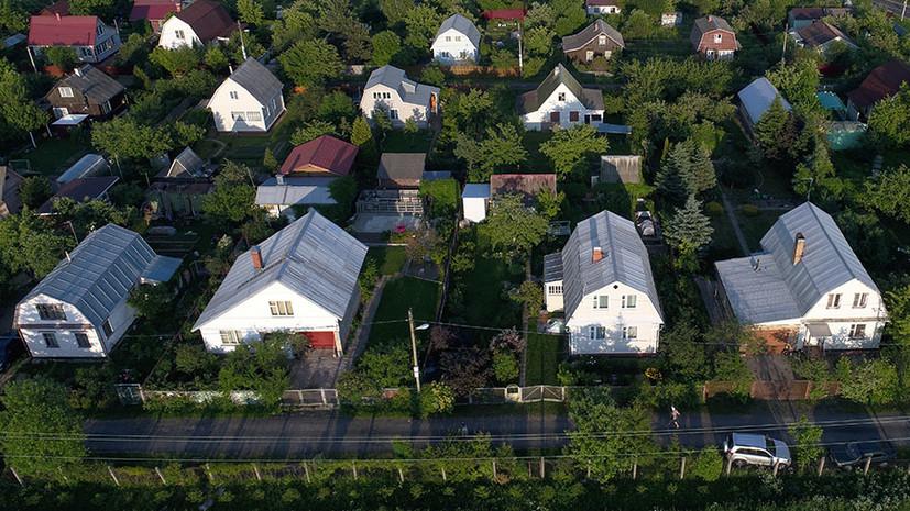 Риелтор назвал условия роста цен на загородную недвижимость в Подмосковье