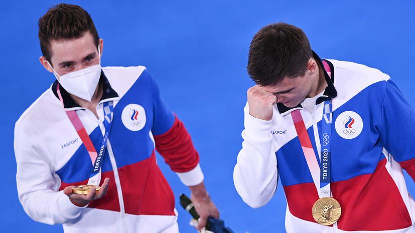 Первое золото за четверть века: сборная России по гимнастике прервала гегемонию Японии и Китая в командном многоборье
