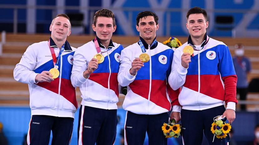 Голоцуцков: ребята и вся команда по спортивной гимнастике — просто герои и молодцы