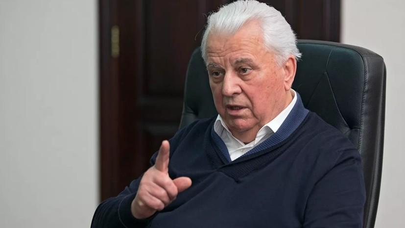 24 канал: Кравчук почти месяц находится в реанимации и подключён к ИВЛ