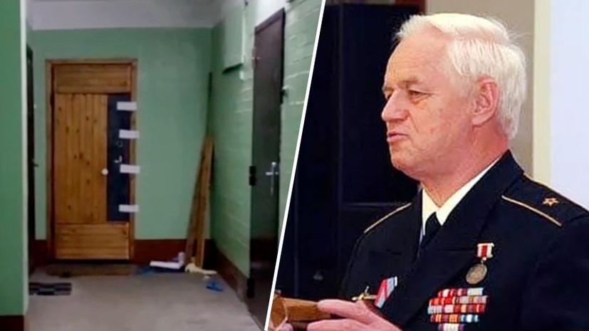 «Со множественными колото-резаными ранениями»: что известно об убийстве жены и сына контр-адмирала Лобанова в Петербурге