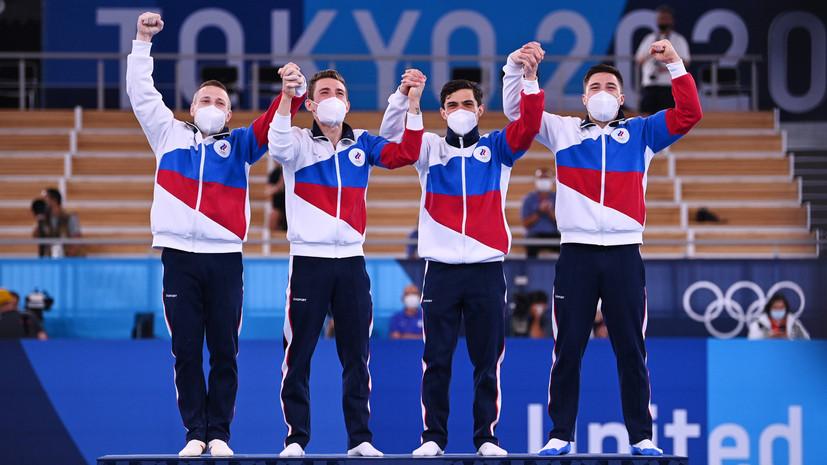 Губерниев отреагировал на победу российских гимнастов на ОИ в Токио