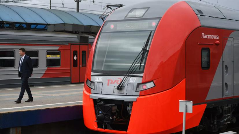 Для гостей форума «Армия — 2021» организуют специальные поезда «Ласточка»