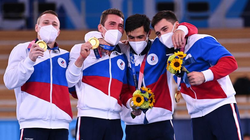 Путин поздравил российских гимнастов с первой за 25 лет победой на ОИ