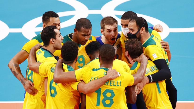 Бразильские волейболисты победили Аргентину на Играх в Токио