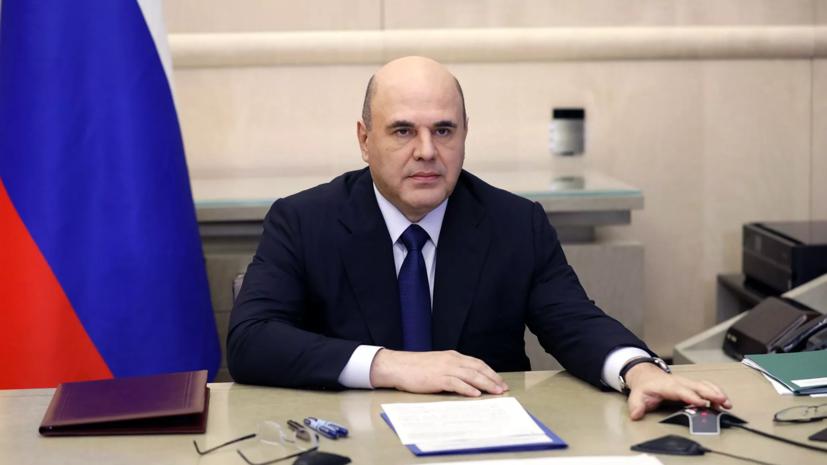 Мишустин освободил Доценко от должности замруководителя ФАС