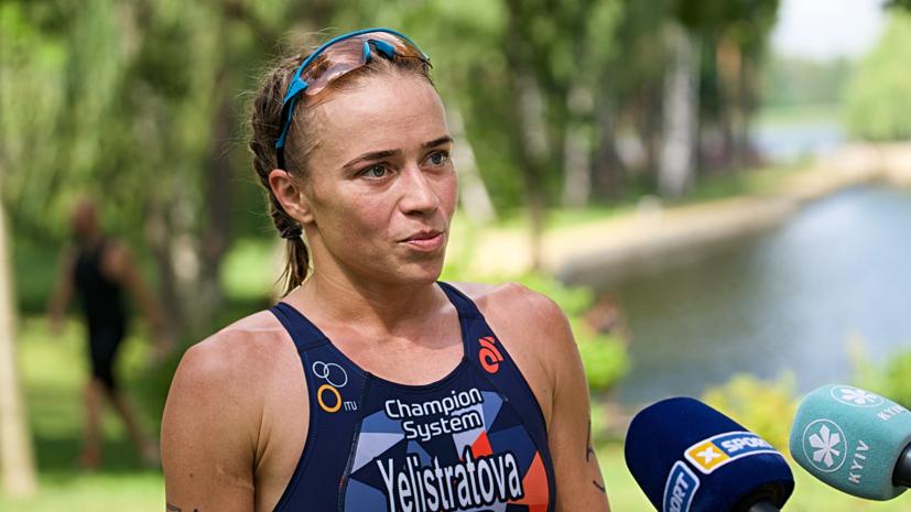 Украинка Елистратова отстранена от участия в ОИ из-за положительной допинг-пробы