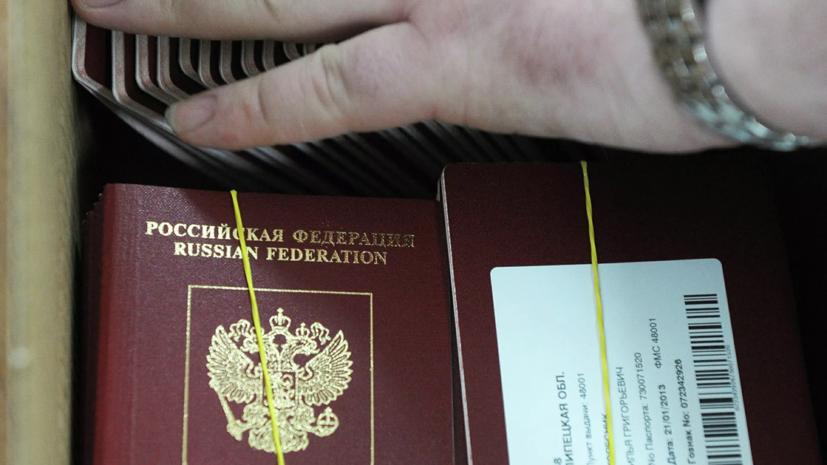 Адвокат прокомментировал предложение изымать загранпаспорта у должников