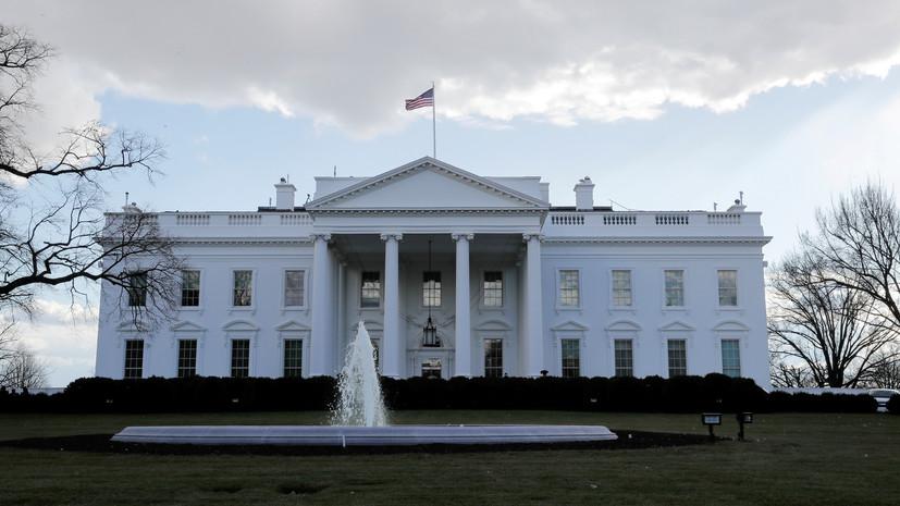 В Белом доме рассказали о роли американских военных в Ираке