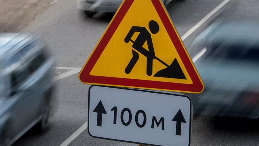 В промзоне Руднёво планируют построить 5,5 км дорог