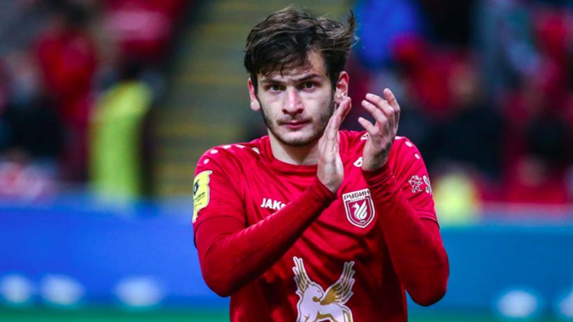 Источник: «Тоттенхэм» стал главным претендентом на покупку футболиста «Рубина» Кварацхелии