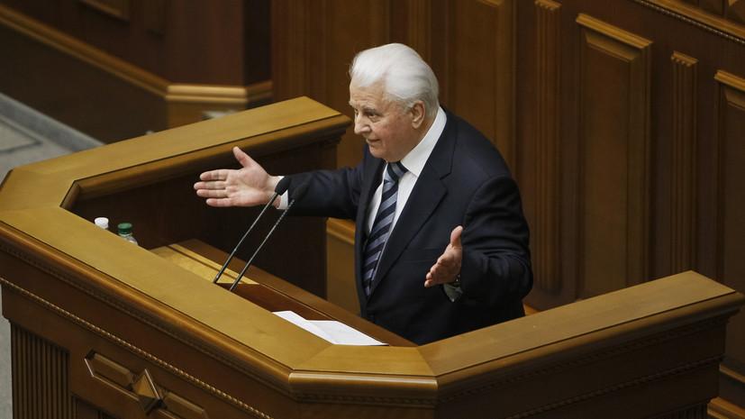 Секретарь рассказала о состоянии первого президента Украины Кравчука